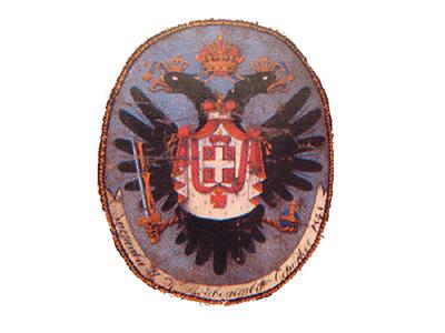 Српска Војводина